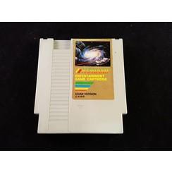 Konami entertainment game cartridge - asian version