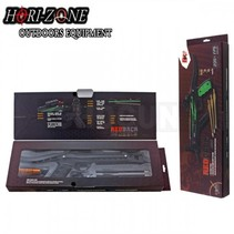 HORI-ZONE RED BACK CROSSBOW