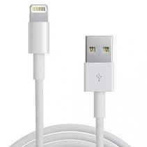 Durata Lightning USB 3M