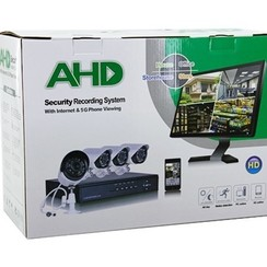 AHD security system - 4 camera's