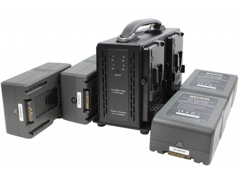 Axcom V-MOUNT BUNDLE 12 - 1x Axcom SM-CPVM-4 + 4x U-SVLO-190