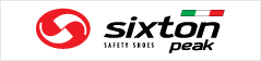 De webshop voor Sixton veiligheidsschoenen en Sixton veiligheidslaarzen