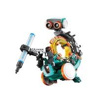 Velleman KSR19 robot kit 5 in 1 instelbaar