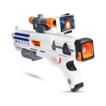 Free and Easy AR gun - Augmented Reality Pistool