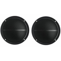 Kenford 16,5 cm badkamer speaker set - zwart 50 watt