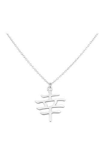 Halskette Anhänger japanisches Glückssymbol - Sterling Silber - ARLIZI 1723 - Aiko