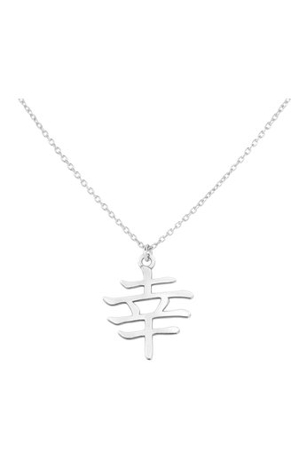 Necklace pendant Japanese happiness symbol - sterling silver - ARLIZI 1723 - Aiko