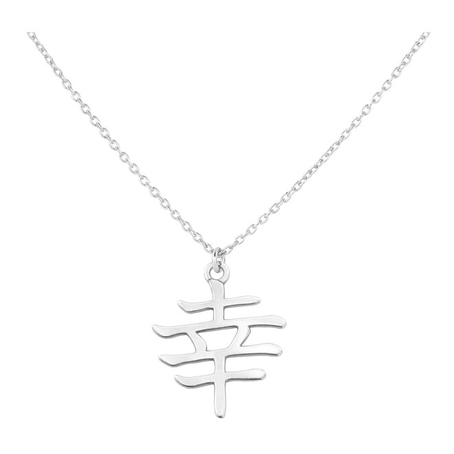 Necklace pendant happiness symbol  - sterling silver - 1723