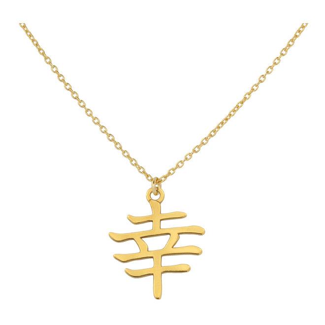 Ketting hanger Japans gelukssymbool - sterling zilver verguld - ARLIZI 1724 - Aiko
