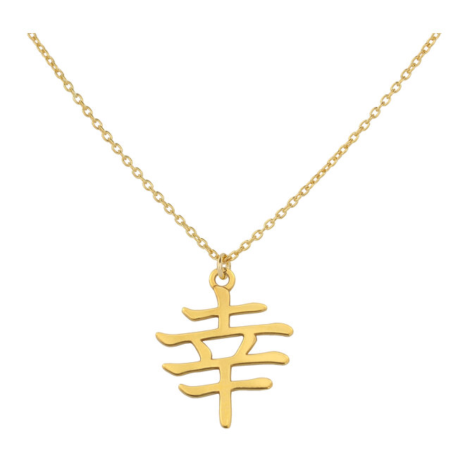 Necklace happiness symbol  - sterling silver gold plated - 1724