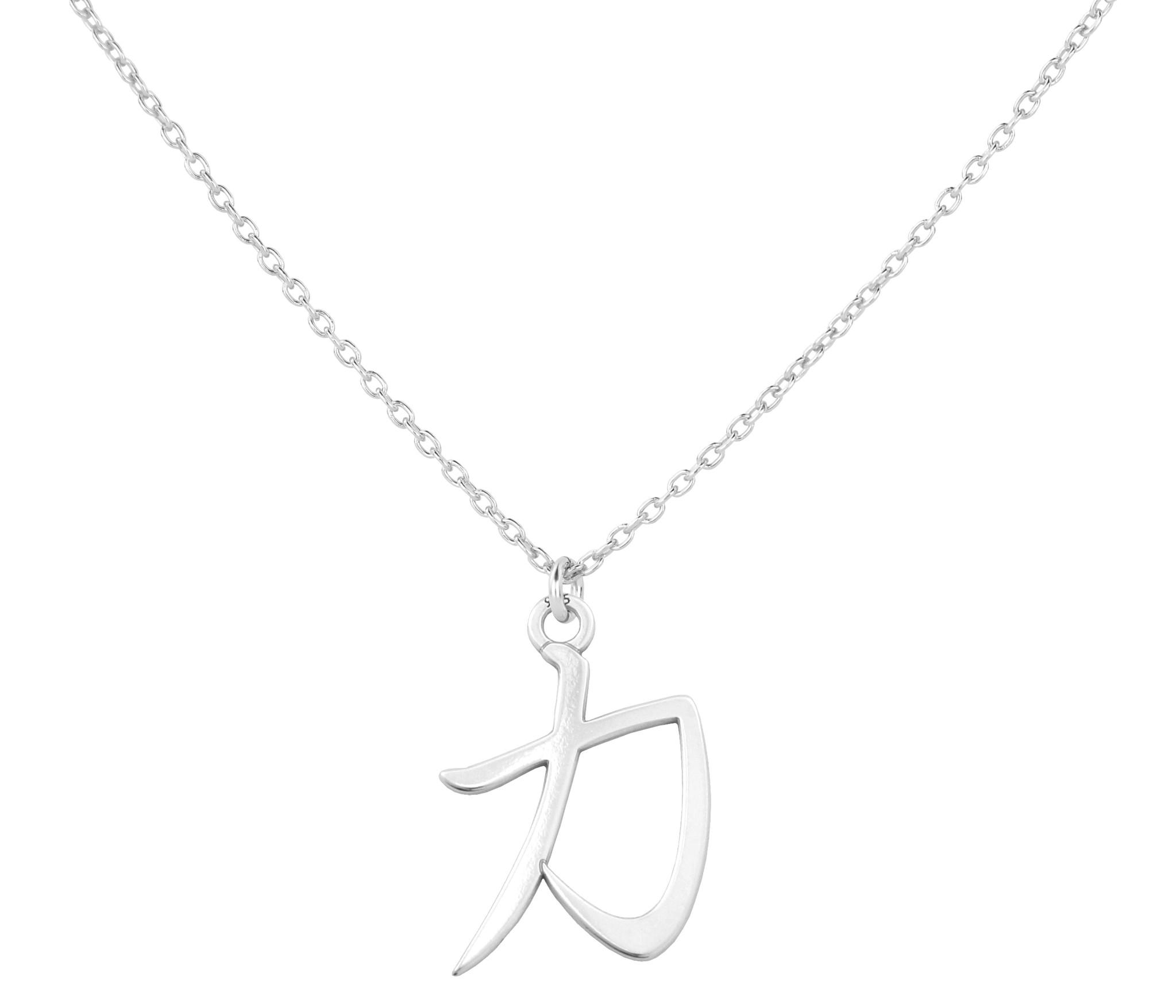 Necklace Japanese Strength Symbol Sterling Silver Arlizi 1725 Arlizi Jewelry Webshop