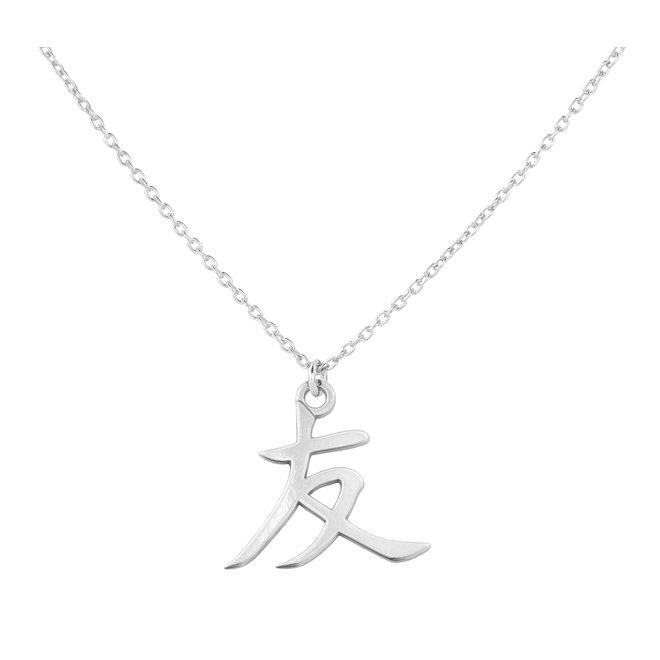 Necklace pendant friendship symbol  - sterling silver - 1727