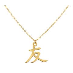 Halskette Freundschaftsymbol - Sterling Silber vergoldet - 1728