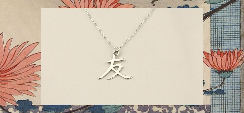 Sieraden met oosterse symbolen