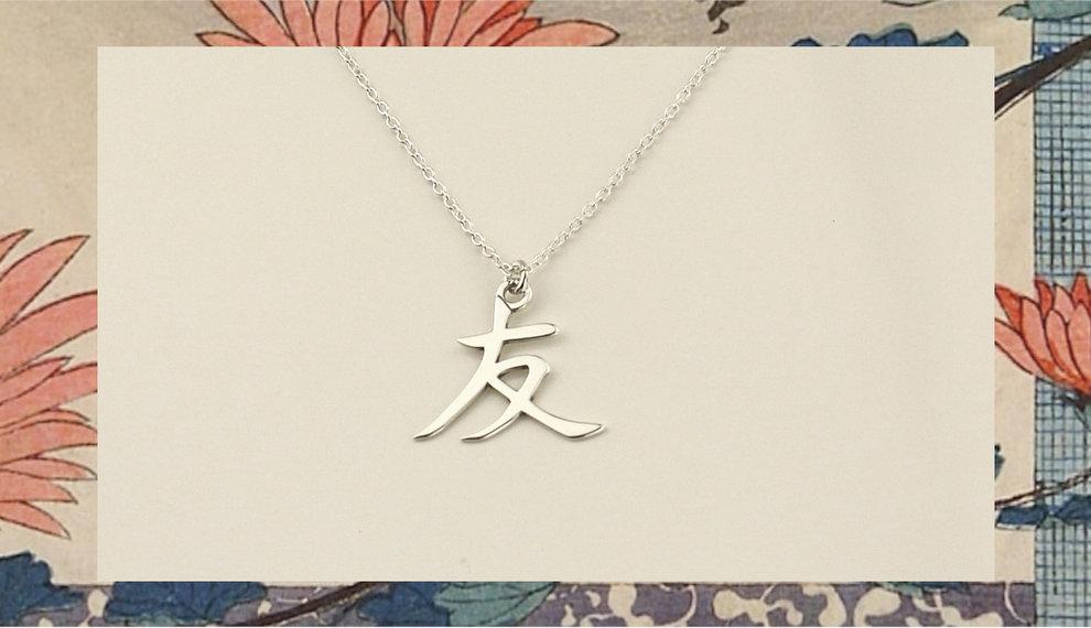 Schmuck mit orientalischen Symbolen