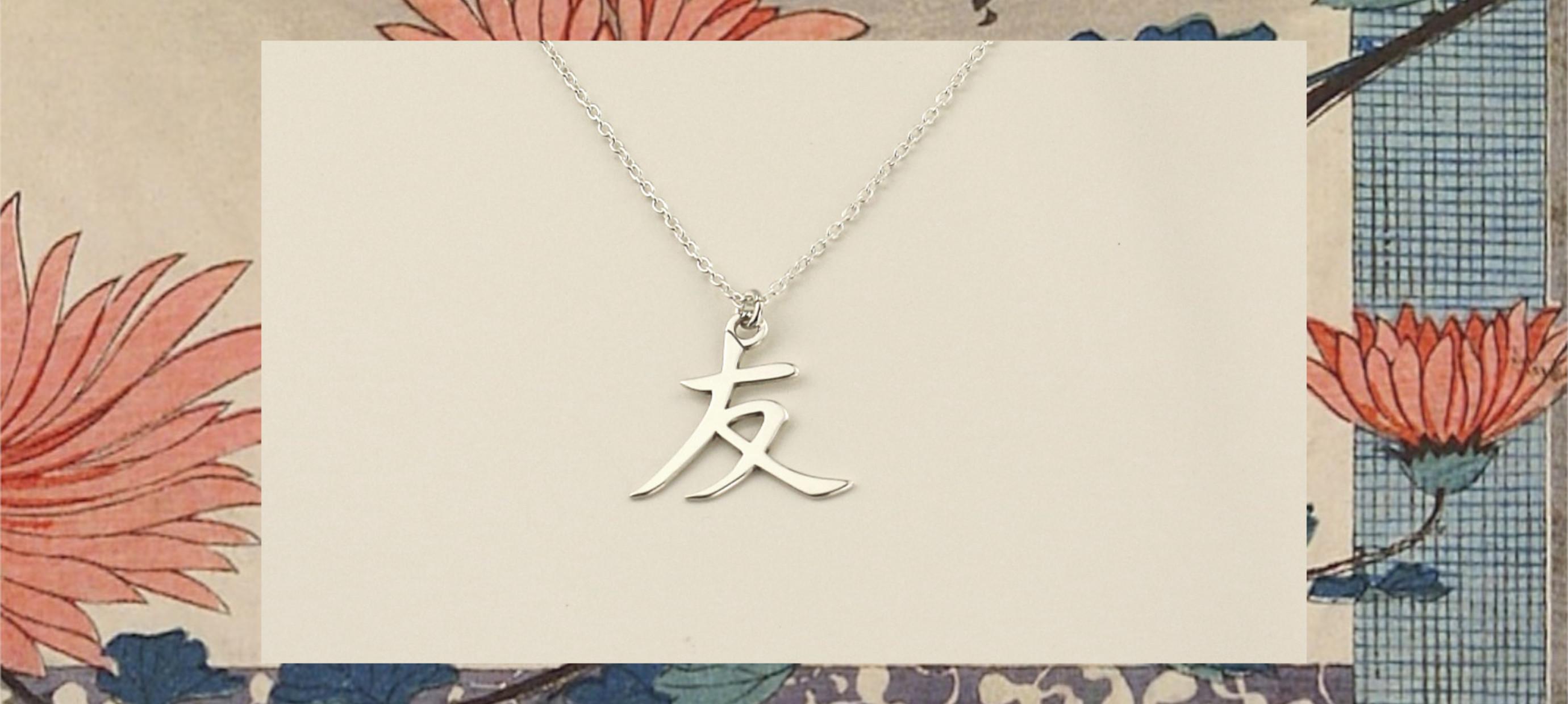 Jewelry with oriental symbols