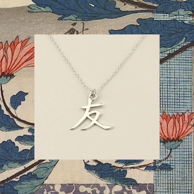 ARLIZI Schmuck Halskette 925 Silber Stärkesymbol
