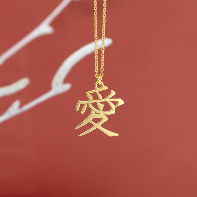 Necklace pendant Japanese love symbol - sterling silver gold plated - ARLIZI 1897 - Aiko
