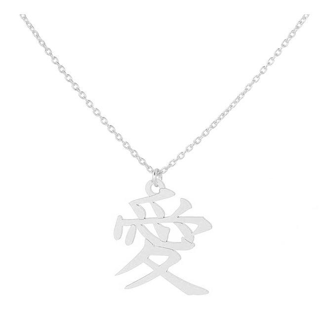 Halskette Anhänger japanisches Liebessymbol - Sterling Silber - ARLIZI 1896 - Aiko