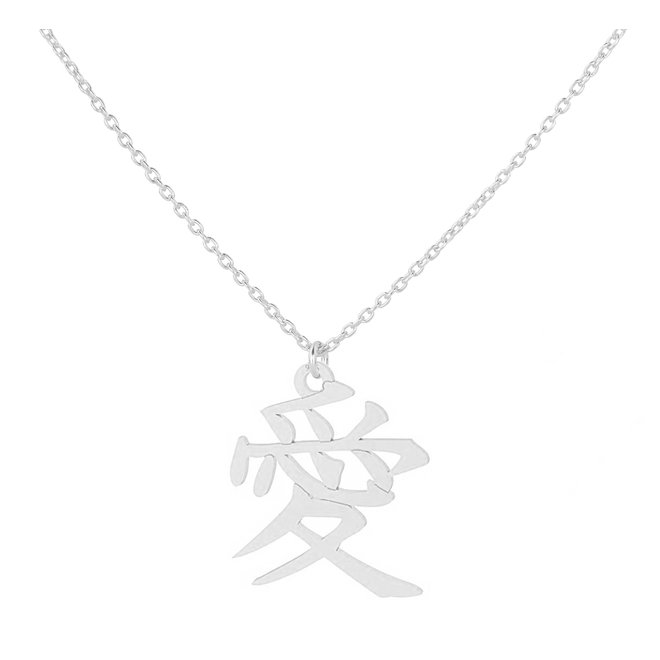 Necklace pendant Japanese love symbol - sterling silver - ARLIZI 1896 - Aiko
