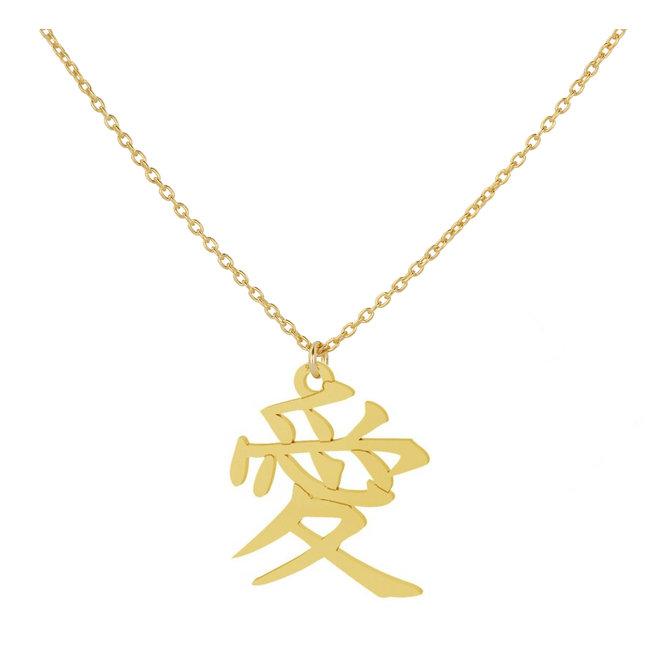Halskette Anhänger japanisches Liebessymbol - Sterling Silber vergoldet - ARLIZI 1897 - Aiko