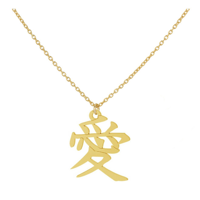 Necklace pendant love symbol  - sterling silver gold plated - 1897