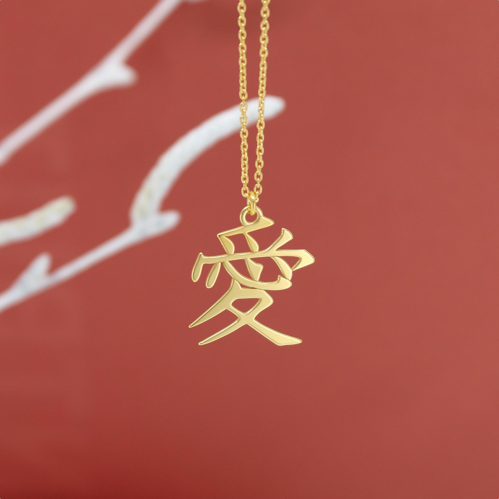 ARLIZI Schmuck japanisches Liebessymbol Sterling Silber vergoldet