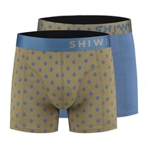 Shiwi Shiwi - 2-Pack Boxershorts - Cactus - Forest Green