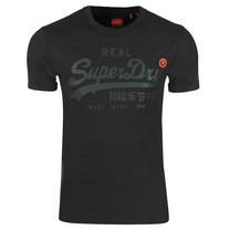 Superdry Superdry - Homme T-Shirt -  Tonal - Olive