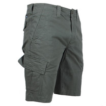 Superdry Superdry - Heren Cargo Short - Core - Army
