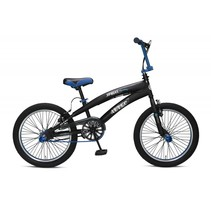 Altec Sphinx 20 inch BMX