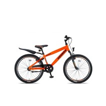 Altec Nevada Jongensfiets 24 inch Neon Orange
