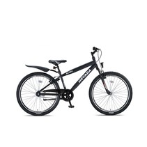 Altec Nevada Jongensfiets 26 inch Zwart - Outlet