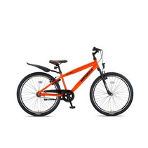 Altec Nevada Jongensfiets 26 inch Neon Orange - Outlet