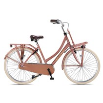 Outlet Altec Urban 28inch Transportfiets 53cm Lavender