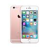 Apple iPhone 6S - Rose Gold - 16GB (zichtbaar gebruikt)