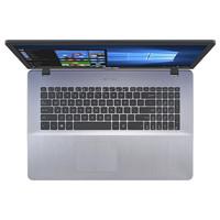 Vivobook R702MA-BX074T-BE