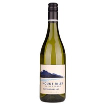 Marlborough, Sauvignon Blanc 2020