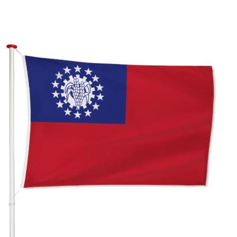 Myanmarese Vlag