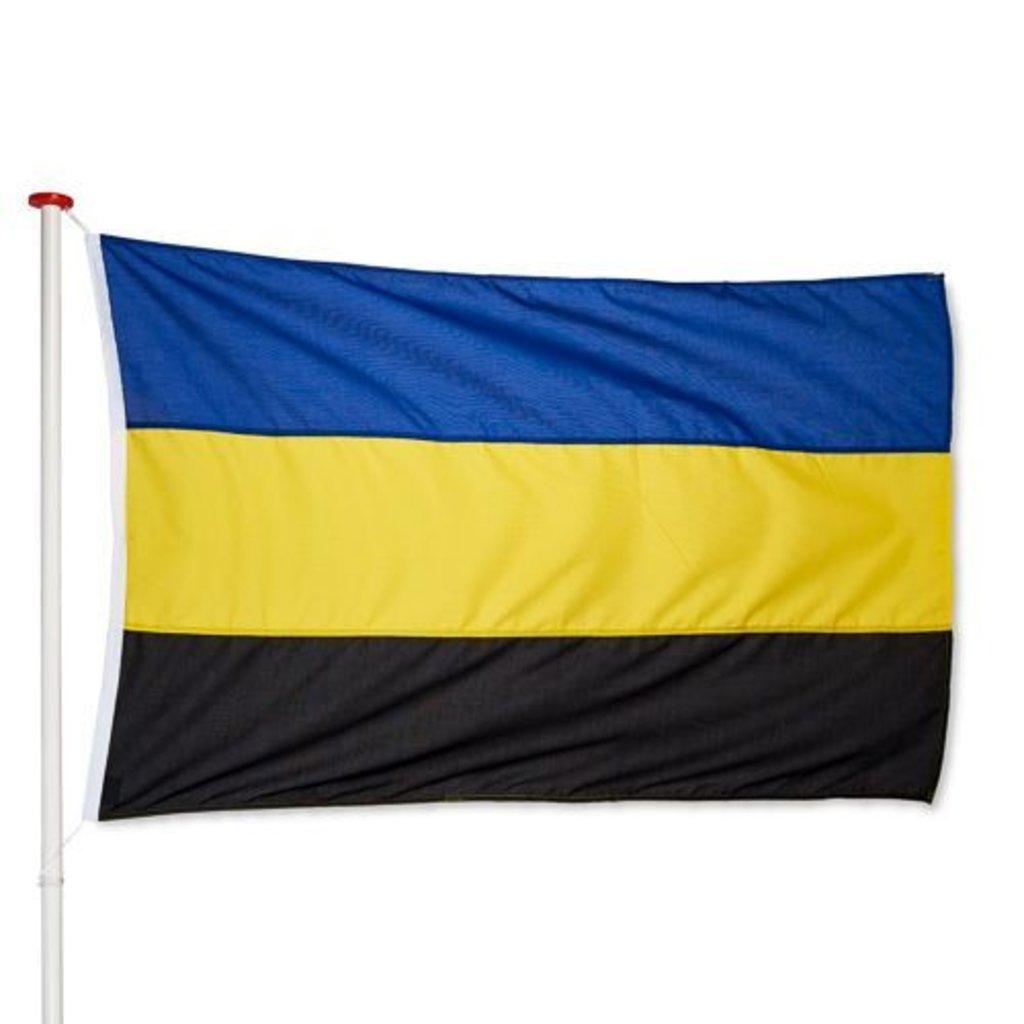 Vlag Gelderland / Gelderse vlag