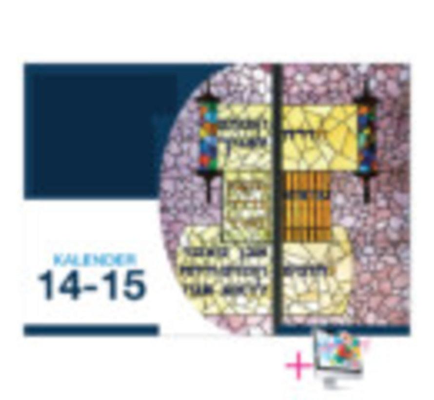 Schoolkalender René