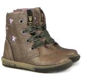 Shoesme Veter Extreme Flex Bronze Sterren