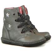 Shoesme Veter Extreme Flex Silver Sterren