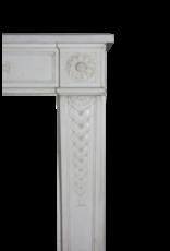 Empfindliches Klassisches Französisch Antike Kamin Maske In White Statury Marmor