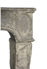 18Th Century Fine French Vintage Fireplace In Limestone