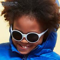 Zonnebril Jokakids (4-6 jaar)