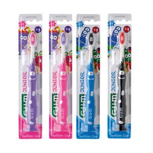 Sunstar-Gum Sunstar Gum Baby  -7-9 jaar tandenborstel - Roze