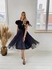 Black Ballerina Skirt