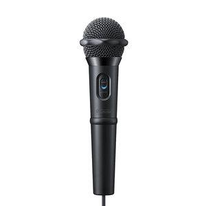 Nintendo Wii U Microfoon