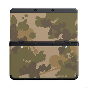 Cover Plate NEW Nintendo 3DS - Camouflage